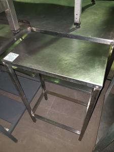 Стол подставка 550*350 БУ