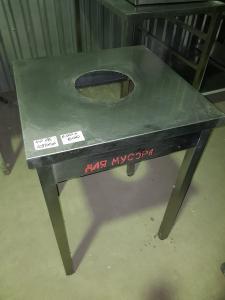 Стол для отходов 600*600 БУ